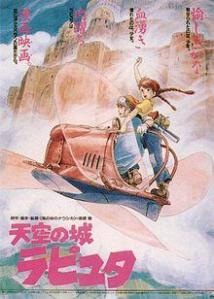 Castle_in_the_Sky_(Movie_Poster)