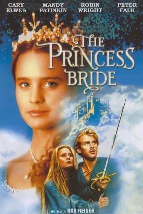 the-princess-bride_poster
