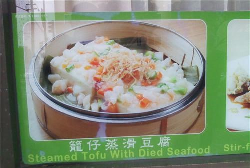 Yum, died seafood.