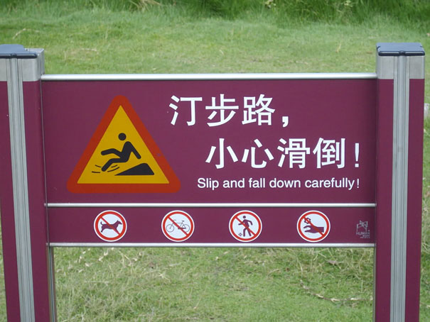 funny-chinese-sign-translation-fails-10
