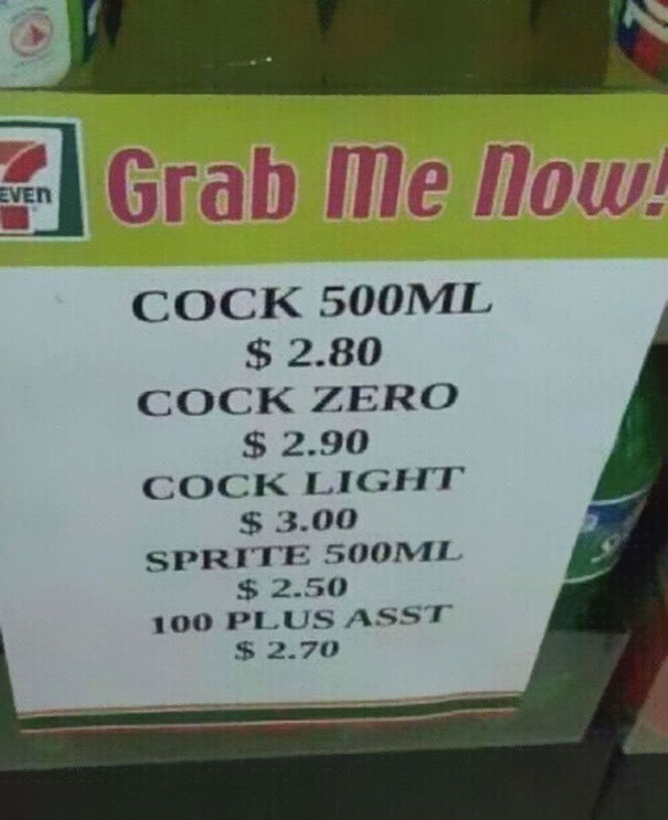 Grab the cock now!