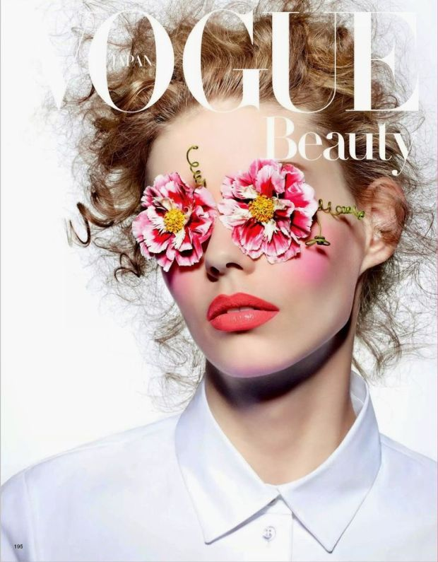 Japanse Vogue, maart 2015.